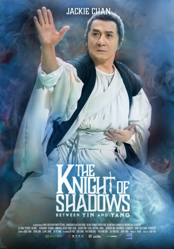 The Knight Of Shadows Chinese - Comingsoon.ae