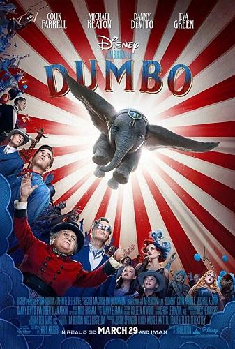 Dumbo - Comingsoon.ae