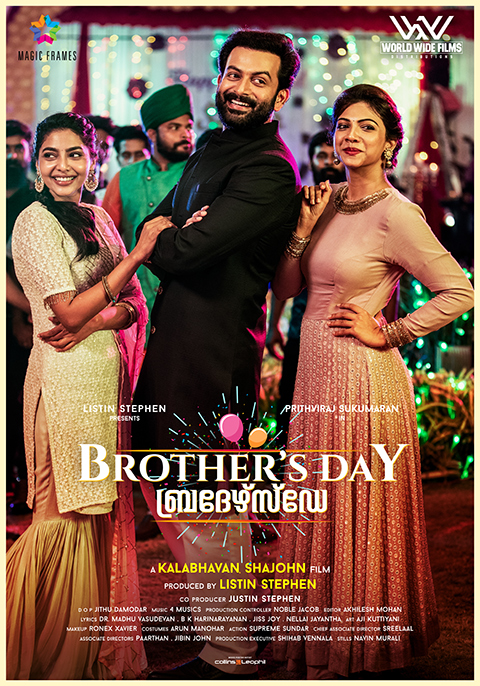 Brother's Day - Comingsoon.ae