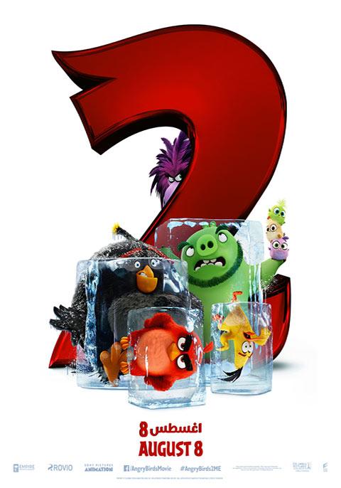 Angry Birds 2 - Comingsoon.ae