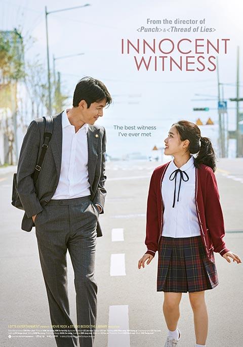 Innocent Witness - Comingsoon.ae