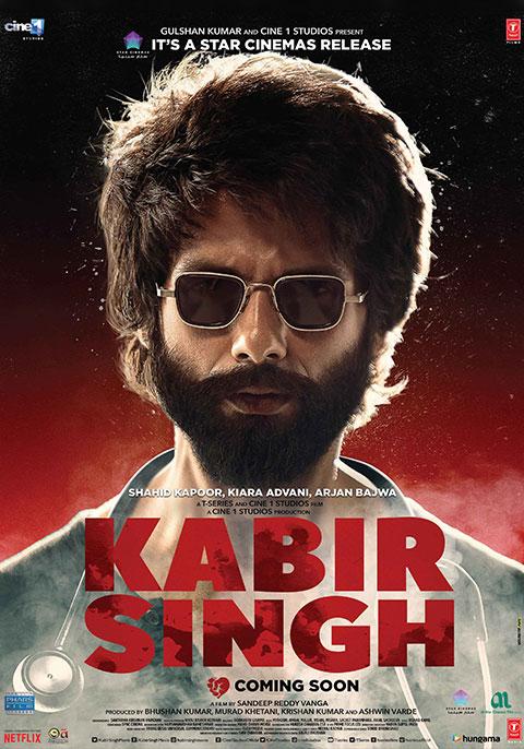 Kabir Singh - Comingsoon.ae