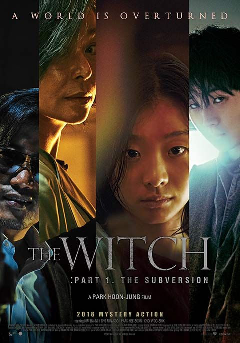 The Witch: Part 1. The Subversion - Comingsoon.ae