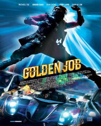 Golden Job - Comingsoon.ae