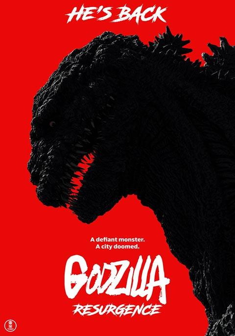 Godzilla: Resurgence - Comingsoon.ae