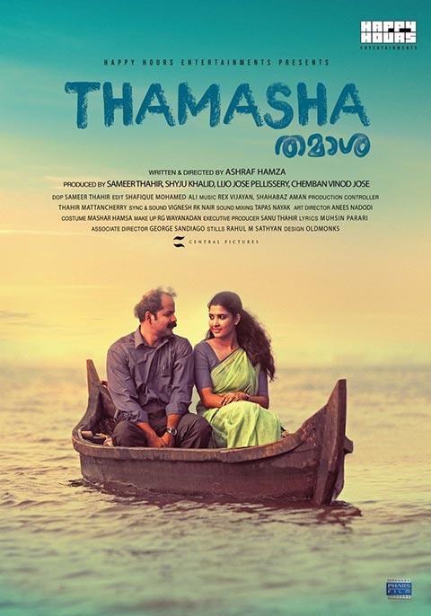 Thamasha - Comingsoon.ae