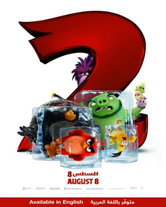 The Angry Birds Movie 2 - Comingsoon.ae