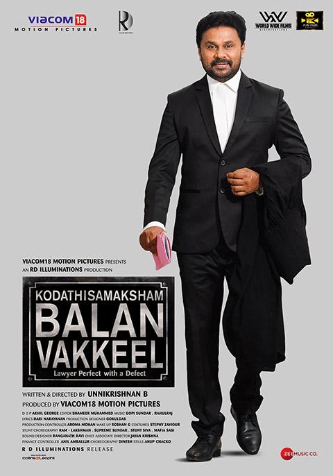 Kodathi Samaksham Balan Vakeel - Comingsoon.ae